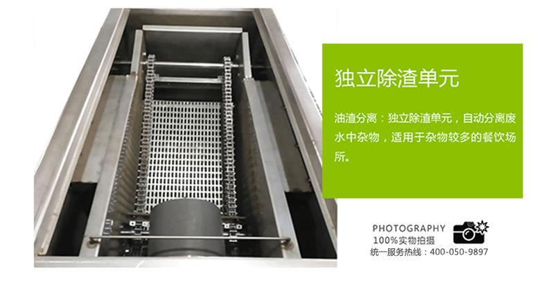 直排多功能油水分離設備_01 (4).png