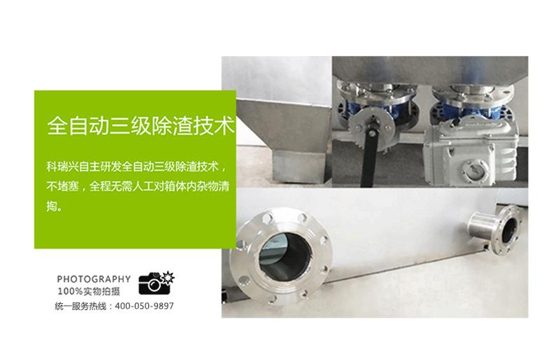 直排多功能油水分離設備_01 (5).png