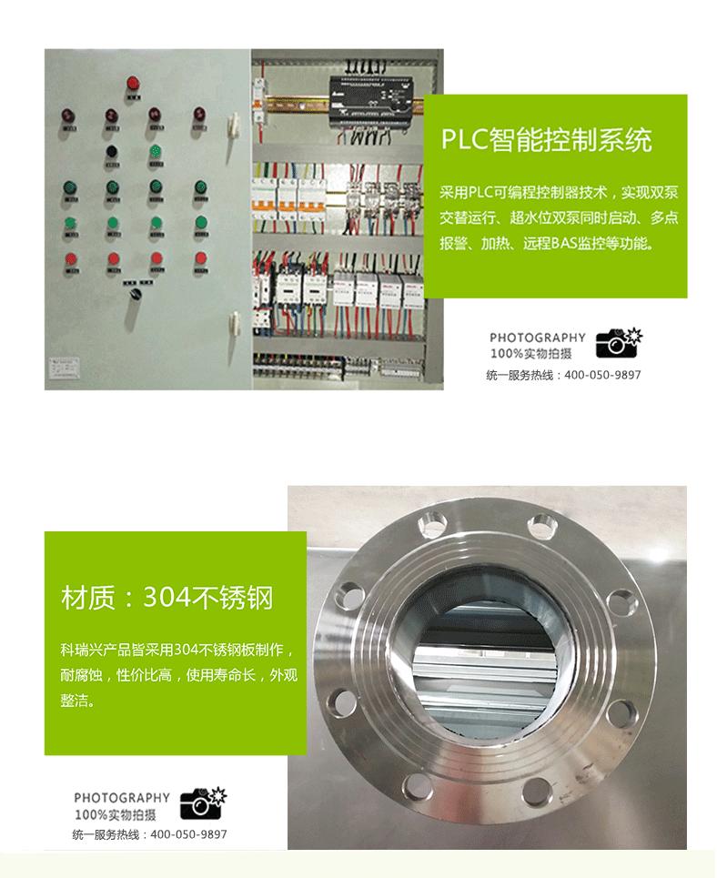 直排多功能油水分離設備_01 (8).png