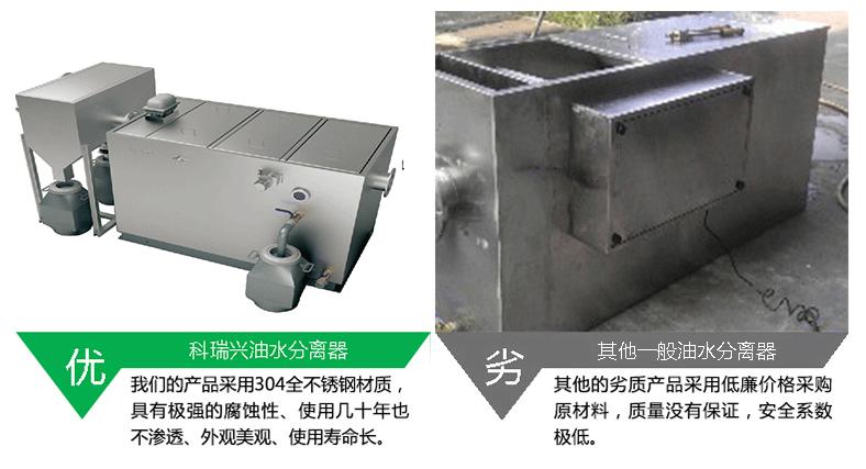 直排多功能油水分離設備_01 (11).png