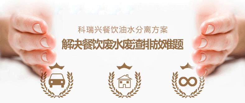 直排多功能油水分離設備_01 (15).png