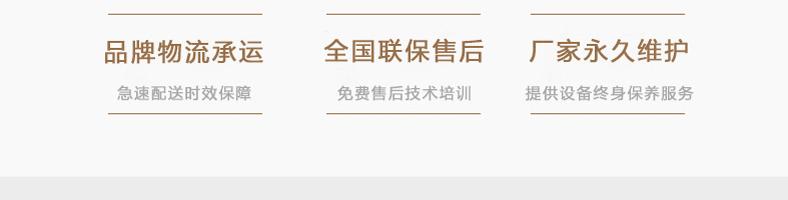 直排多功能油水分離設備_01 (16).png