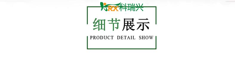 強排一體化餐飲油水分離器_01 (3).png