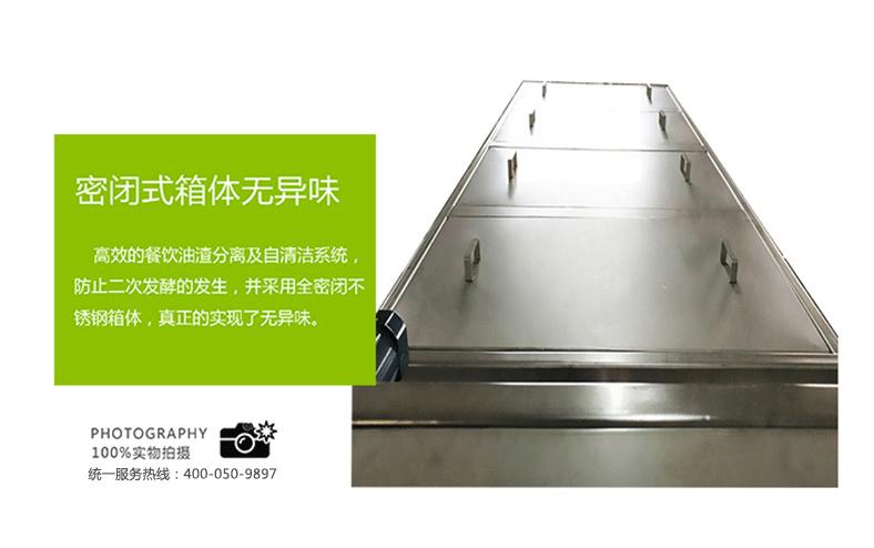 強排一體化餐飲油水分離器_01 (6).png