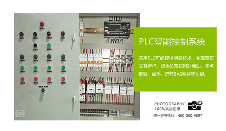 強排一體化餐飲油水分離器_01 (7).png
