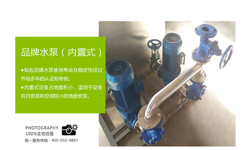 強排一體化餐飲油水分離器_01 (8).png