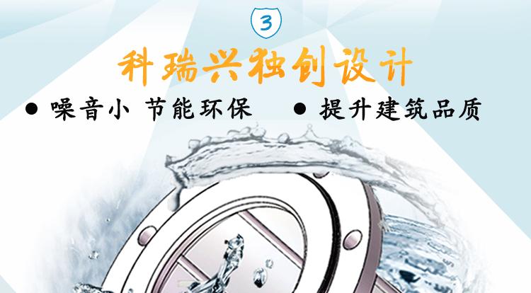 地下污水提升器_11.png