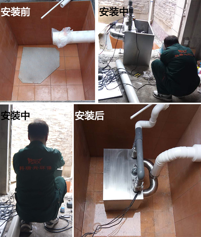 科瑞興污水提升設備安裝圖.jpg
