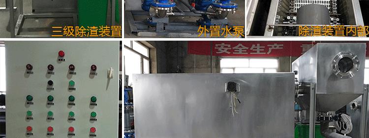 科瑞興油水分離器.png